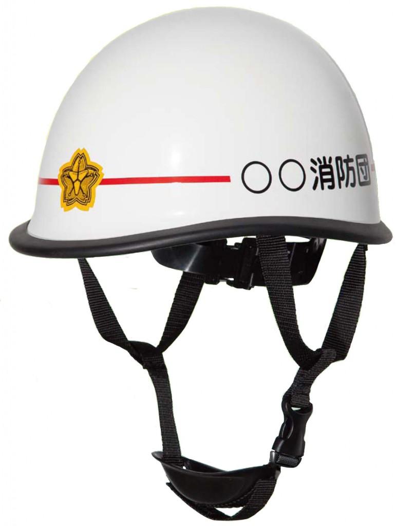 保安帽 エアロマックスAKS-1(操法大会最適品)