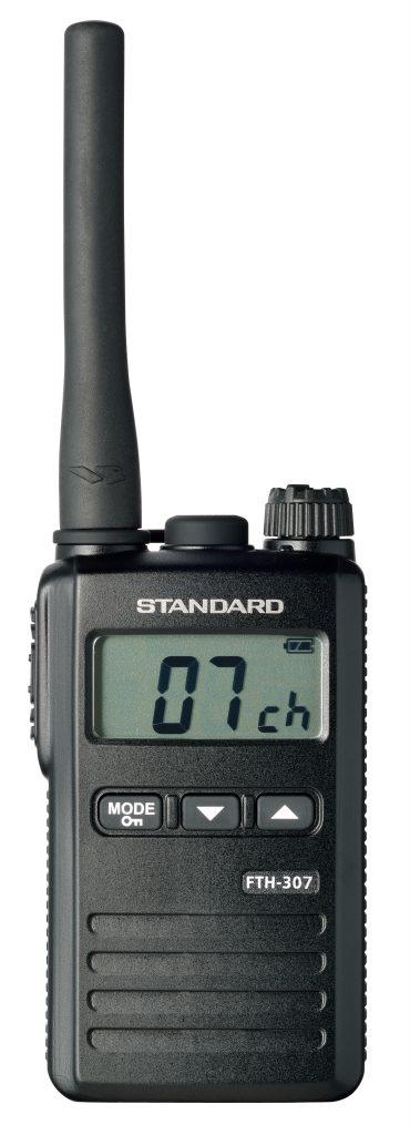 特定小電力トランシーバー FTH-307