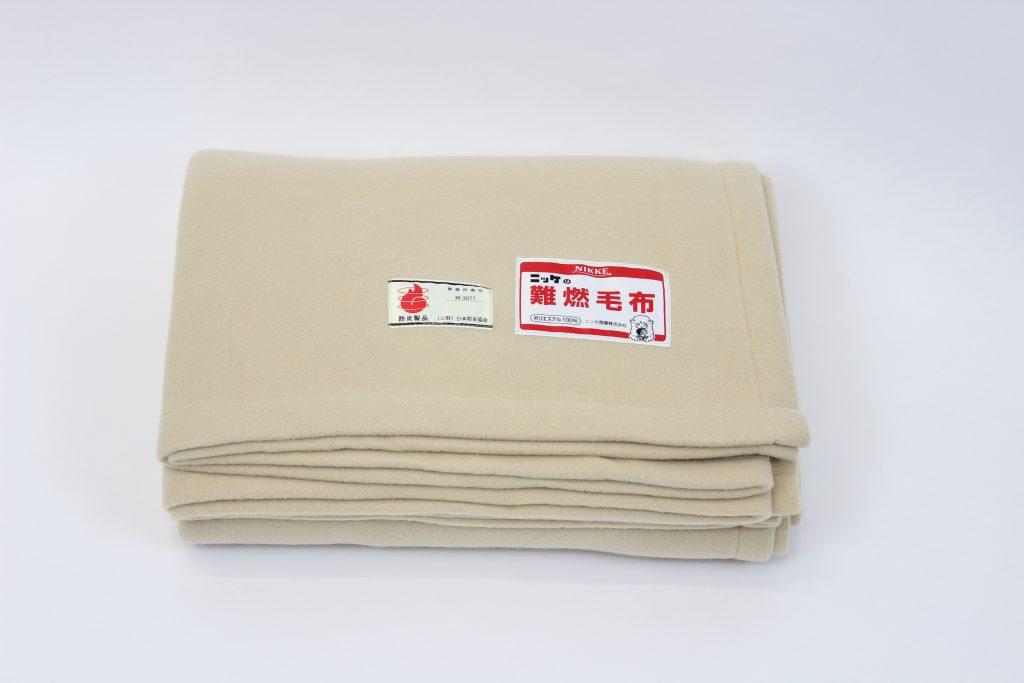 難燃フリース毛布 N301130