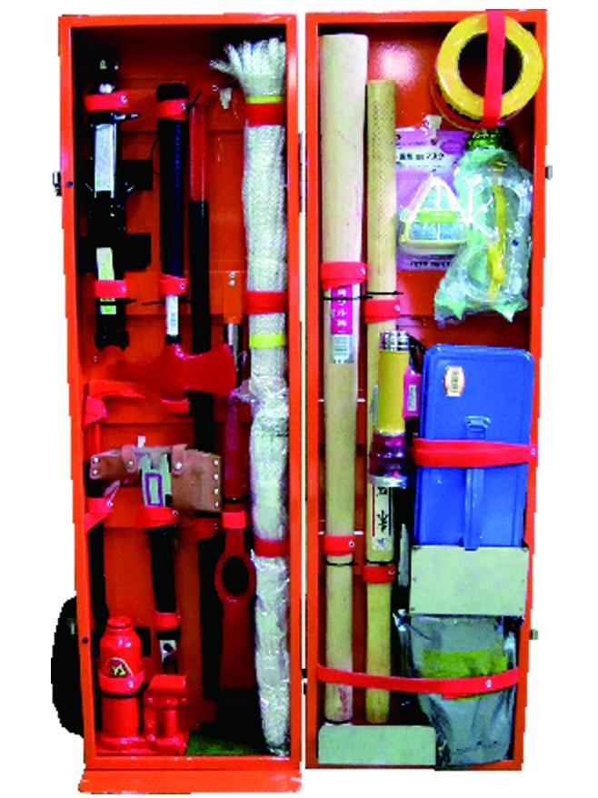 AKAO 救助工具格納箱