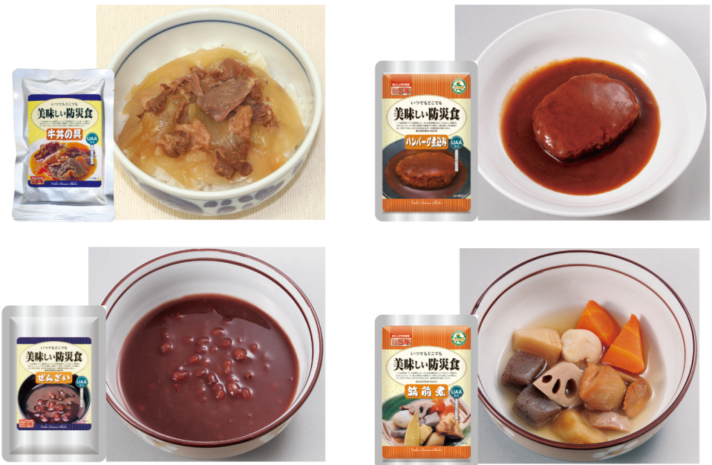 美味しい防災食シリーズ