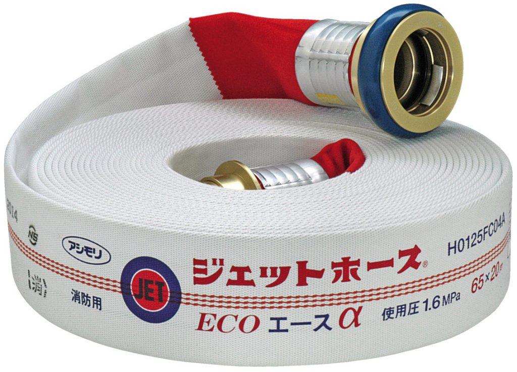 環境配慮型ホース ECOシリーズ