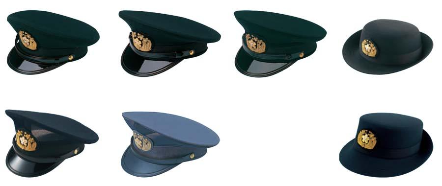 消防団員用 制帽各種