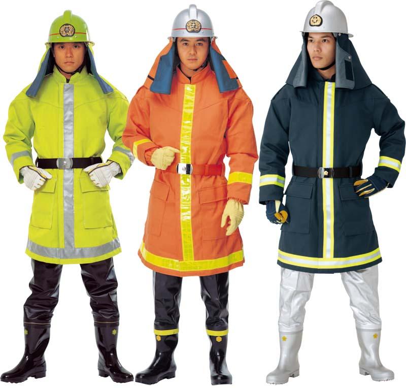 消防団員用・自衛消防隊員用防火衣 ファイター型