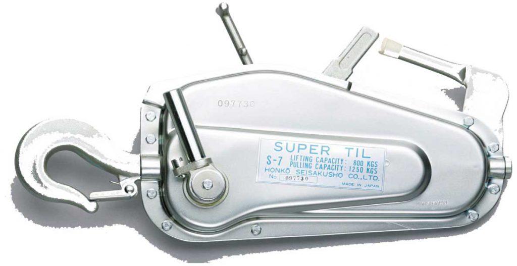 スーパーチル S-7