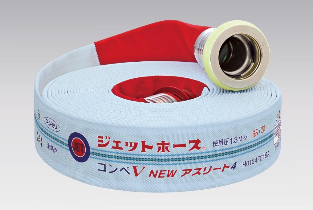 コンペV® NEWアスリート4/アンカー4