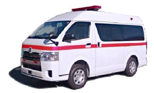標準型救急車